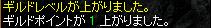 RedStone-05.12.05[01].jpg